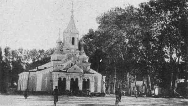 Церковь Св. Георгия в Самарканде